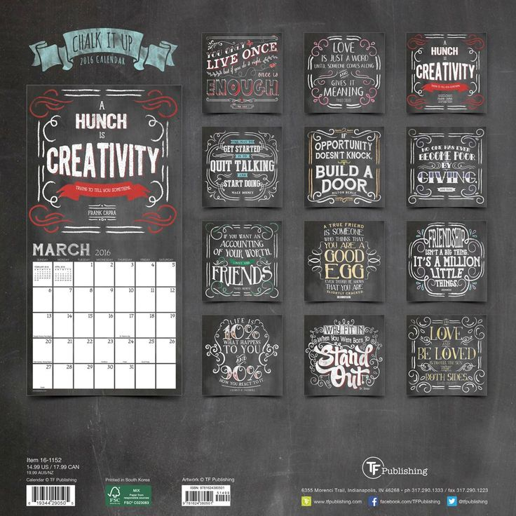 Typography Wall Calendar : Chalk it up typography wall calendar the coolest