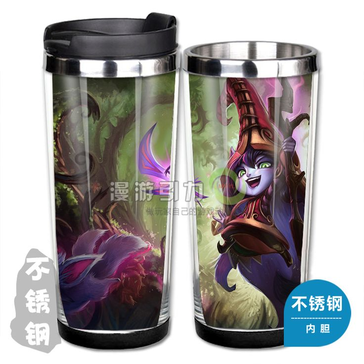 league of legends lol classic skin lulu stainless steel coffee cup