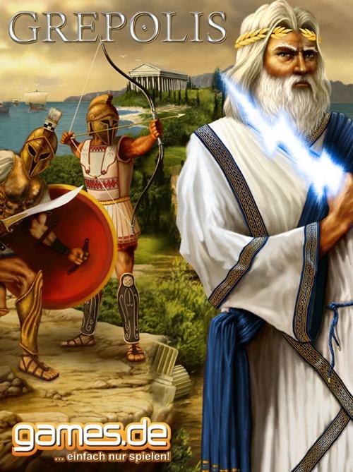 odysseus as a leader essay