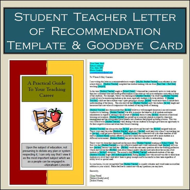 I usually have at least one student teacher throughout the year and I like to send them on their way with a positive vibe along with a little teacher toolkit I package for them I also give them this card and letter of recommendation.  The card is in .pdf format and is also available in Microsoft Publisher so you can change things if you'd like and make it more your own style.  The letter is Microsoft Word and is also editable.     #studentteachercard #studentteacherletterofrecommendation