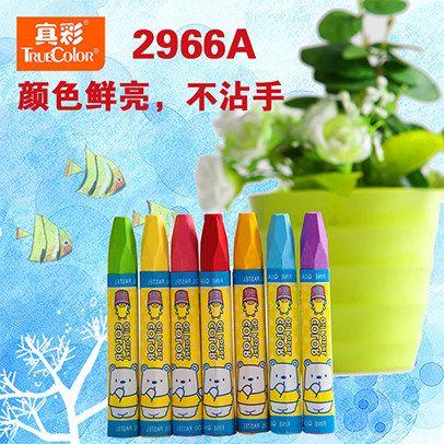 Ах круто подлинный цвет гексагональной истинный пастельные мелки масло 36 цветов детских рисунков граффити токсичен кисти 2966A