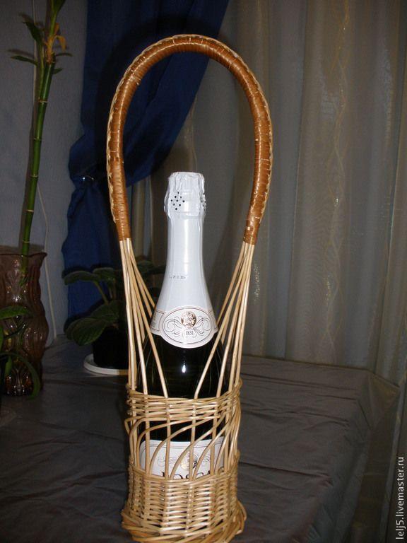 Купить Переноска для бутылки шампанского/вина/коньяка - лоза, плетение, переноска под шампанское, подарочное шампанское