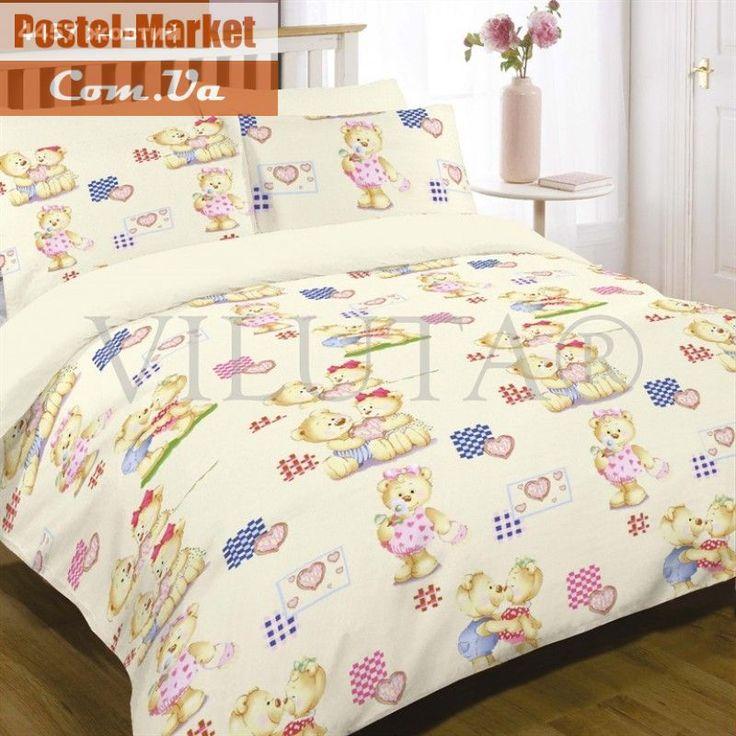 Купить детское постельное белье 4457 желтое Viluta - Постель Маркет (Киев)