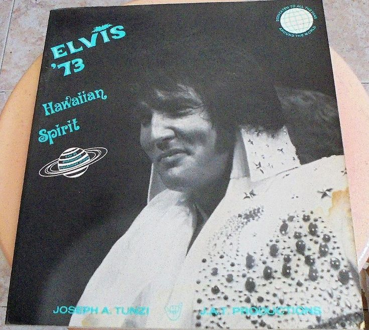 ELVIS 73 HAWAIIAN SPIRIT - JOSEPH A. TUNZI - J.A.T PRODUCTIONS  / book / libro