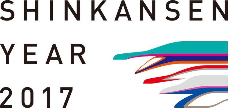 SHINKANSEN YEAR 2017