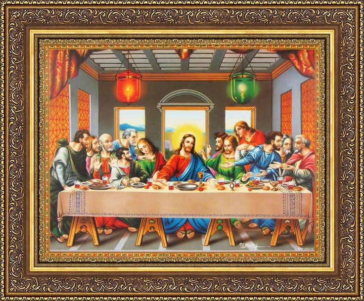 avercart jesus christ the last supper christian poster 11x85 inch with photo