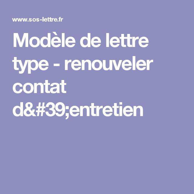 Modèle de lettre type - renouveler contat d'entretien