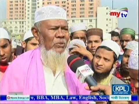 Bangla BD Newspapers Morning TV 14 January 2017 Bangladesh TV News Today...
