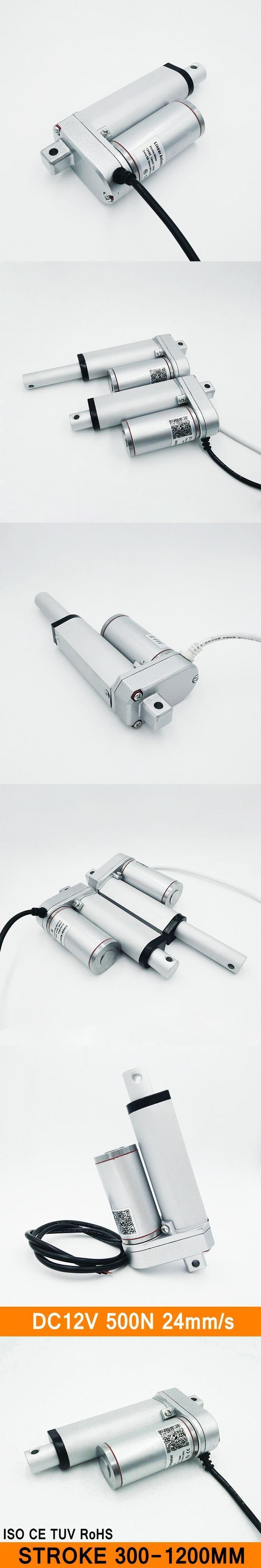 Linear Actuator 12V DC Motor 500N 24mm/s Stroke 300-1200mm Linear Electric Motor IP54 Aluminum Alloy Waterproof CE RoHS ISO