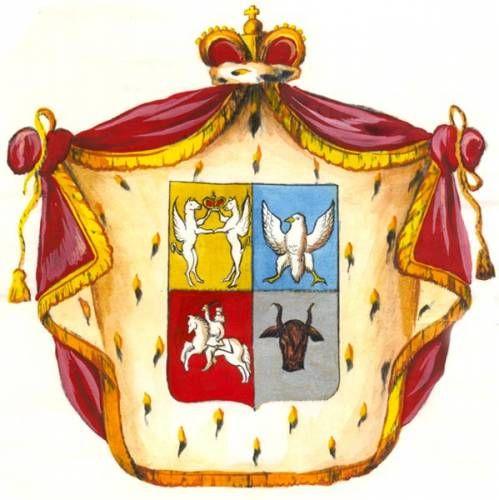 coat of arms of Prince Trubetskoy / герб князей Трубецких