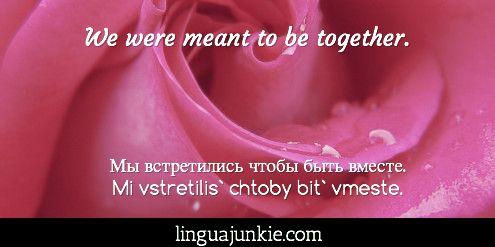 Russian Love Phrases Linguajunkie.com | Russian expressions ...