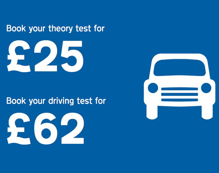 The Driver and Vehicle Standards Agency (DVSA) is warning learner drivers to avoid copycat websites and save money by using GOV.UK. Some of these copycat websites offer to book theory and practical driving tests, and look like they might be official, but they actually charge a premium for their services. Use GOV.UK to book your test: https://www.gov.uk/driving-test-cost  #DrivinginOxford #DrivingLicense #DrivingSchool #LDA #Lessons #Course #PracticalTest #Oxford #UK #Roads #Tips…