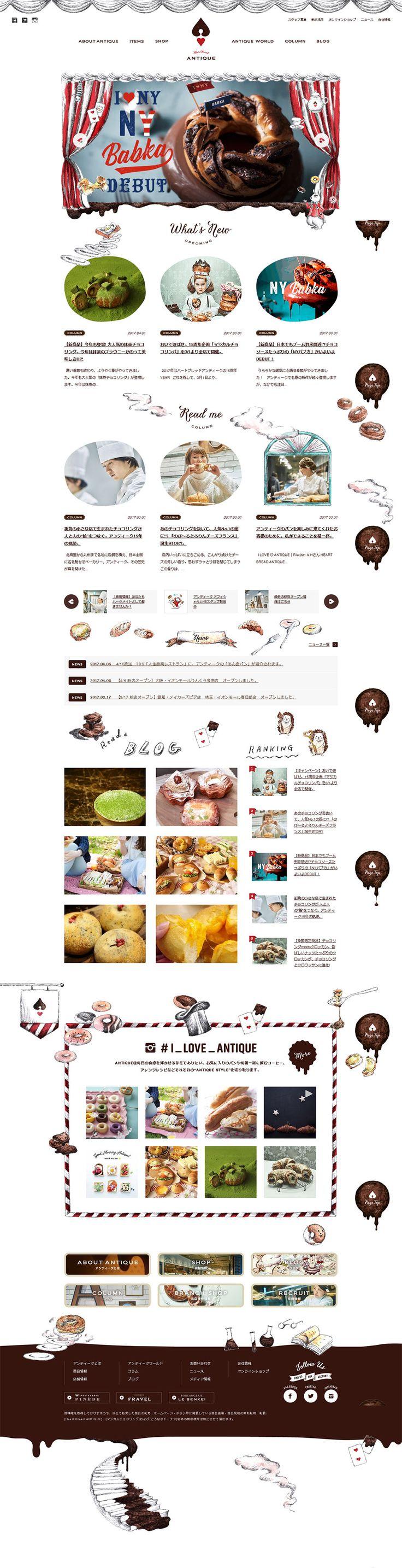 ハートブレッドアンティーク【食品関連】のLPデザイン。WEBデザイナーさん必見!ランディングページのデザイン参考に(かわいい系)
