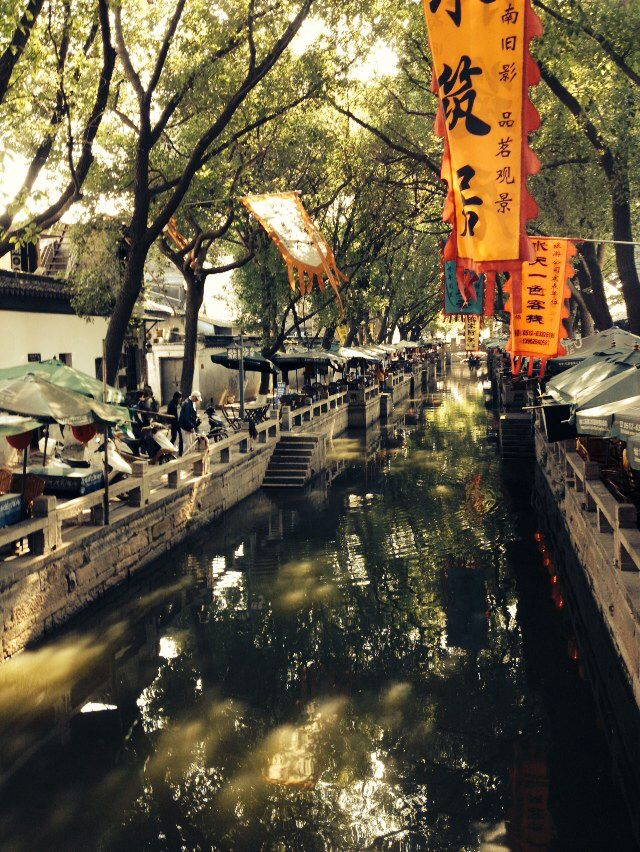 Canal - Tongli