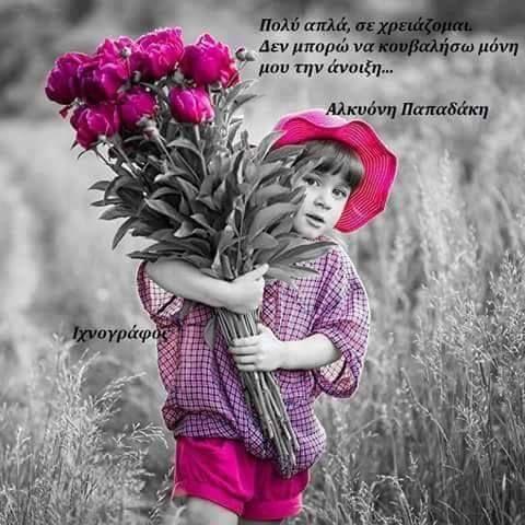 https://www.facebook.com/photo.php?fbid=245187675839938