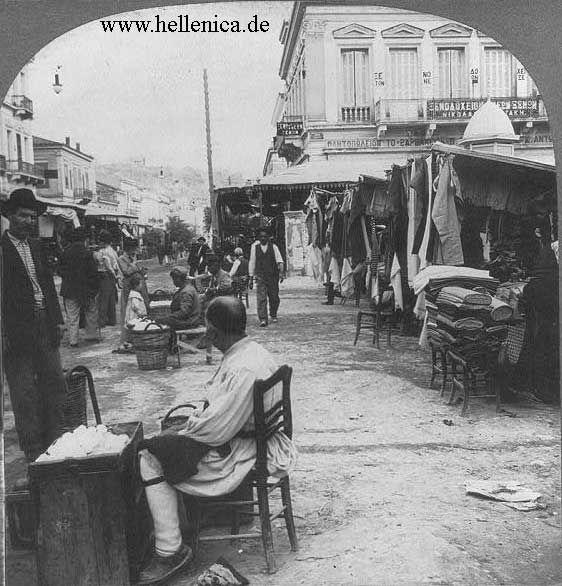 1906 – πιθανόν οδός Αθηνάς/Ερμού – probably Athinas/Hermou st.