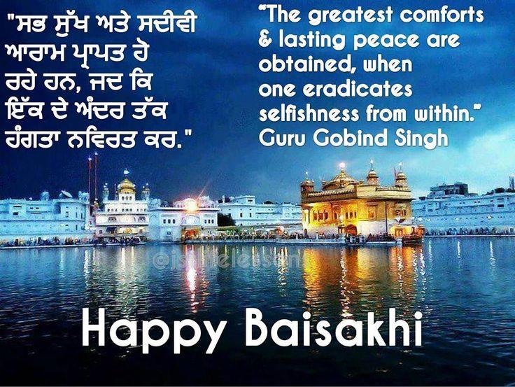 Words of wisdom from Guru Gobind Singhji #gurugobindsingh #baishaki #selfishness #factsoflife