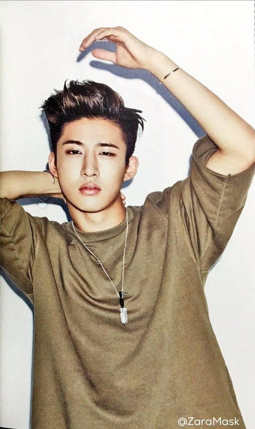 We Heart It | Ikon, hanbin, and b. i.