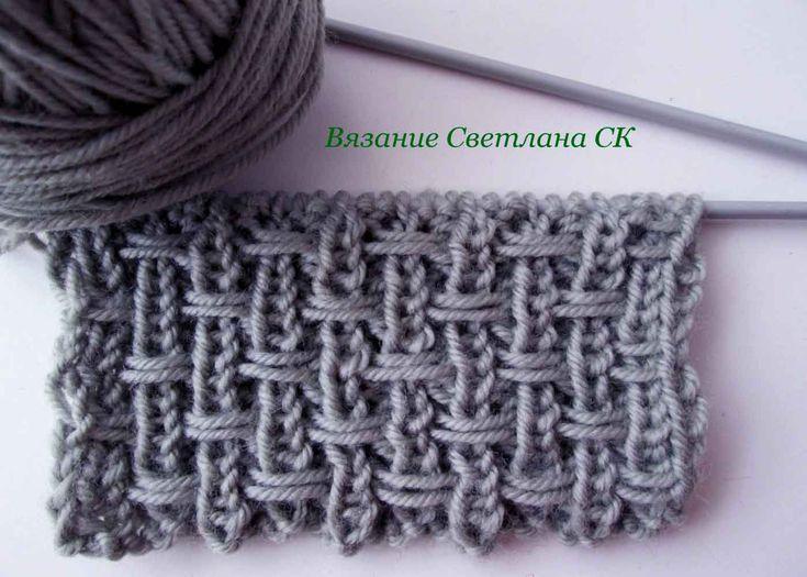 """Узор спицами, видео на канале ютуб """"Вязание Светлана СК"""" #knittingpattern #pattern"""