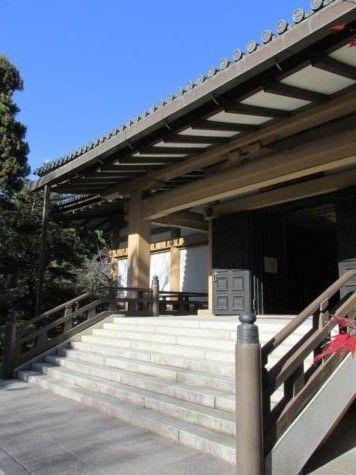 広隆寺新霊宝殿入り口