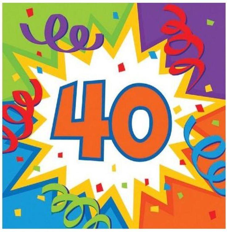 Картинки, открытки на 40 дней со дня рождения ребенка