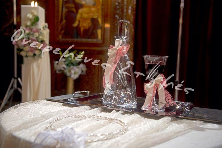 Καράφα κ ποτήρι γαμου