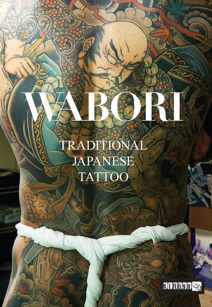 Wabori: Traditional Japanese Tattoo | The Japan Times