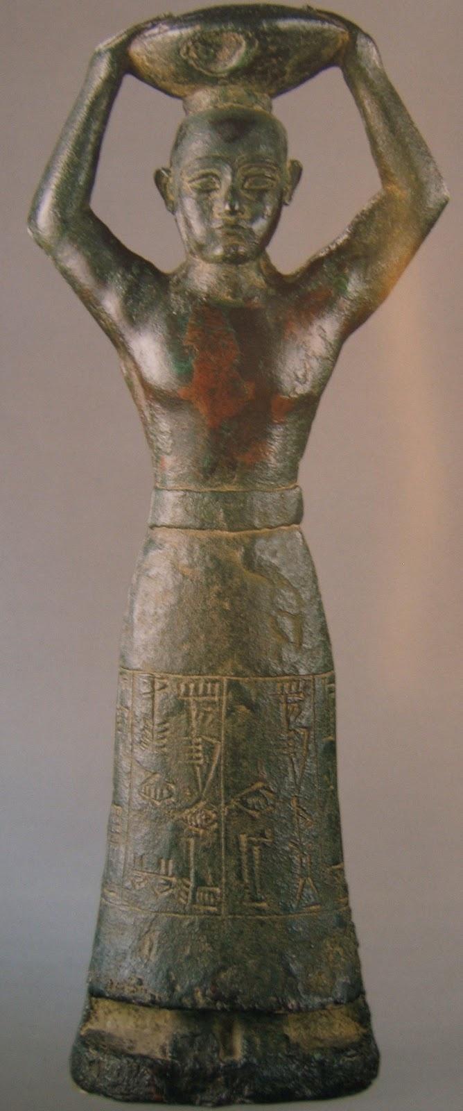 Clavo de fundación del rey Gudea (hacia 2150 ac)