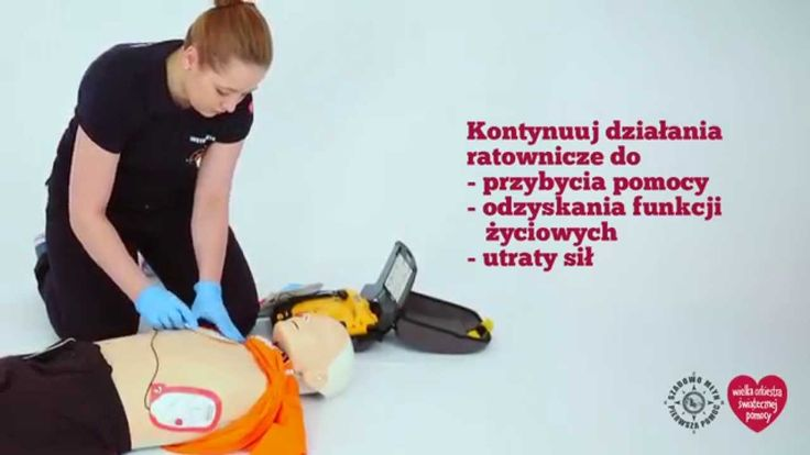 Pierwsza Pomoc - resuscytacja krążeniowo-oddechowa i użycie defibrylatora