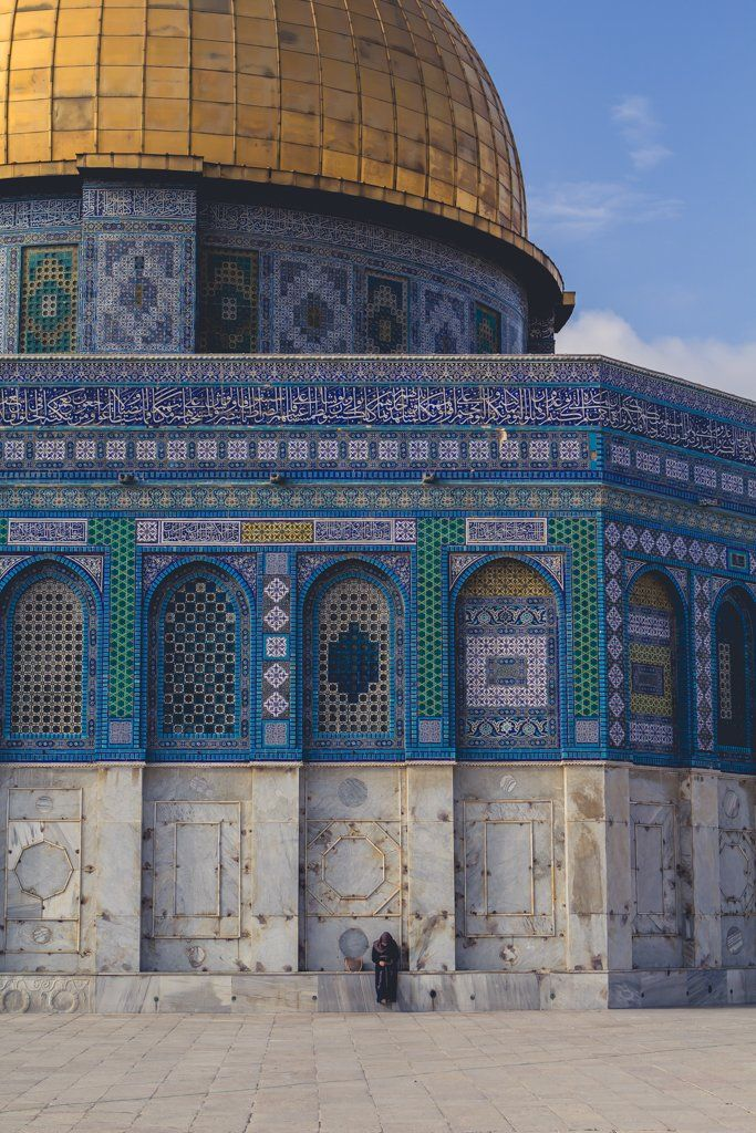 Dome of the Rock Jerusalem Old City, one of the most beautiful buildings in all of Israel.
