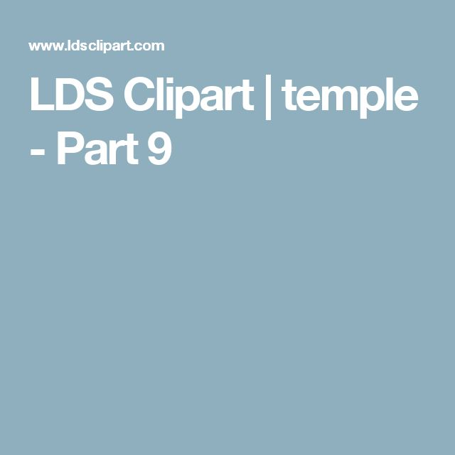 LDS Clipart | temple - Part 9
