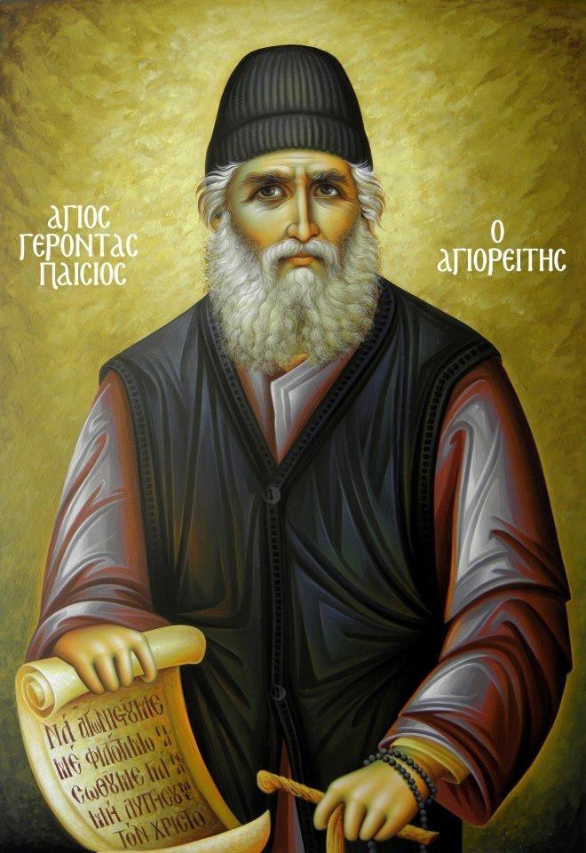 icon of monk PAISIOS.