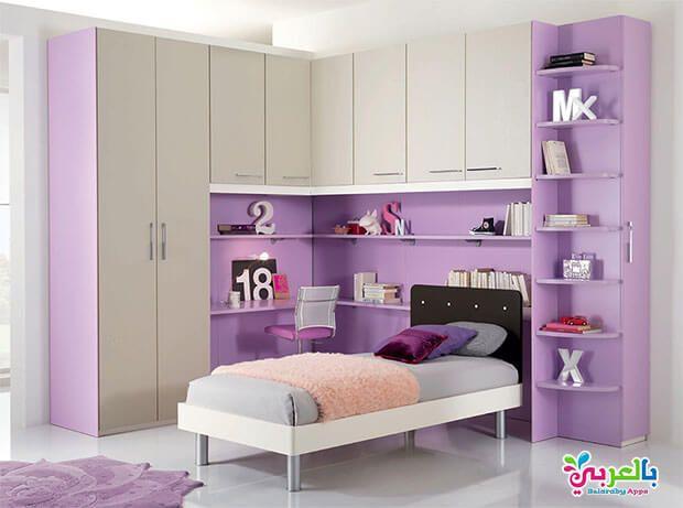 اجمل الصور غرف نوم اطفال مودرن اشيك موديلات 2020 بالعربي نتعلم In 2020 Modern Kids Bedroom Diy Room Decor For Teens Childrens Furniture