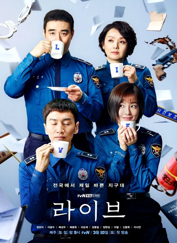 Romance Korean Dramas To Melt Your Heart In 2020 Korean Drama List Korean Drama Tv Korean Drama