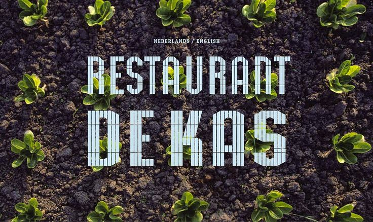 Restaurant De Kas - restaurant and nursery located in a greenhouse. Frankendael Park