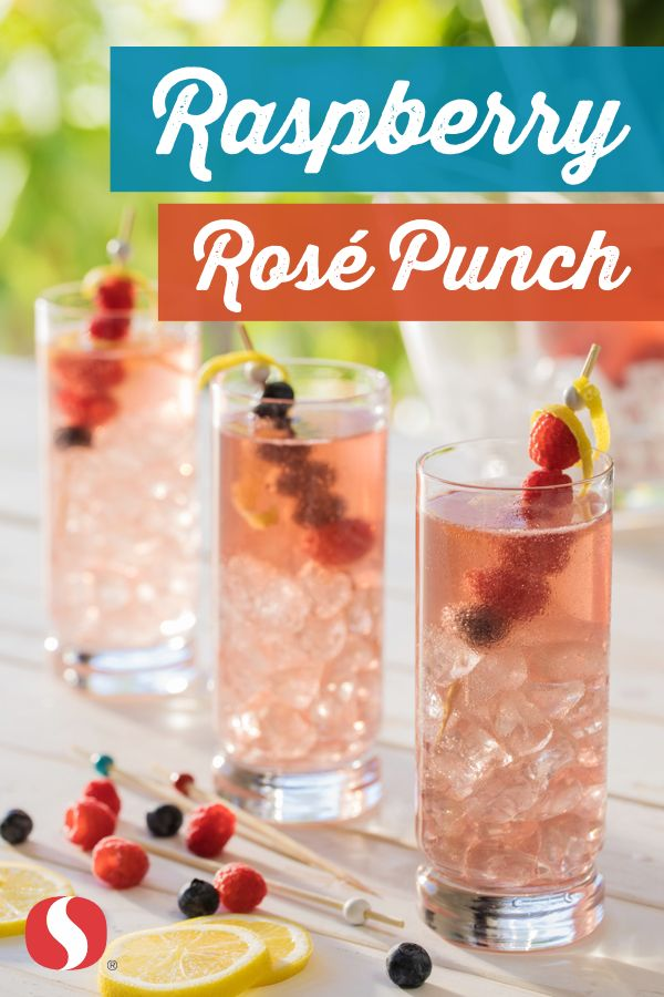 This Raspberry Rosé Punch is sure to refresh guests at your 4th of July party! This simple, fruity drink is a must-try summer treat.