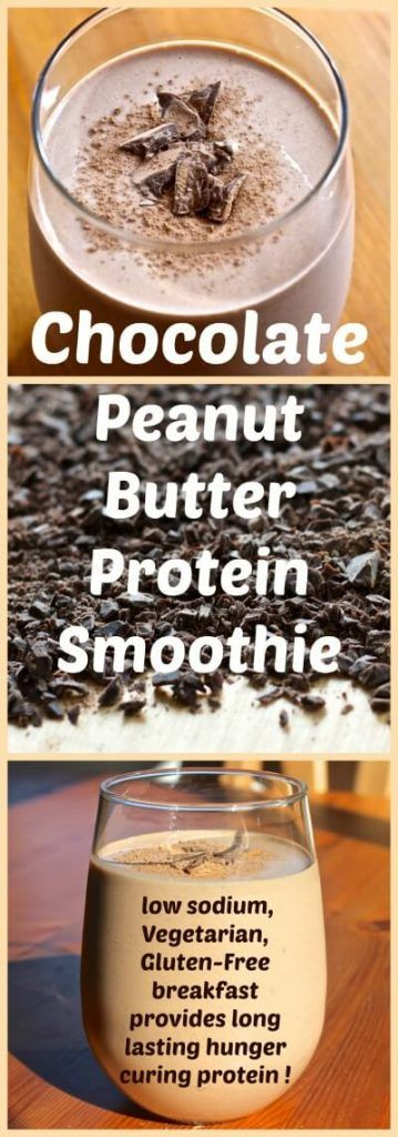 Chocolate Peanut Butter Protein Smoothie. A low sodium, Vegetarian, Gluten-Free breakfast provides long lasting hunger curing protein to help keep you full and in fighting form! #breakfast #smoothierecipe #healthyfood #healthylife #smoothie