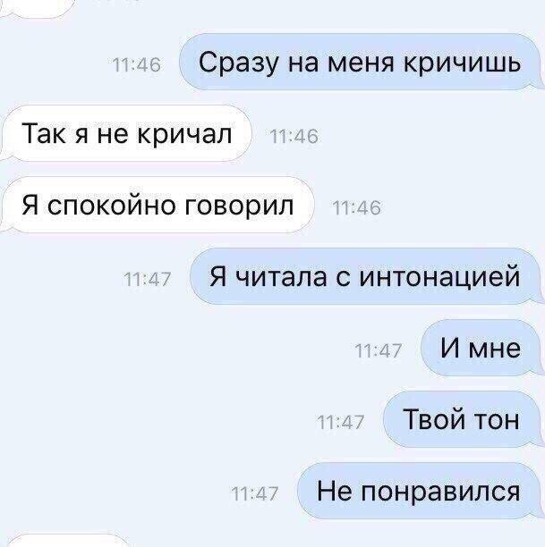 Мужской Юмор   ВКонтакте