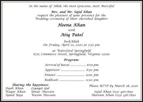 Muslim Wedding Invitation Cards: Muslim Wedding Invitation Wordings