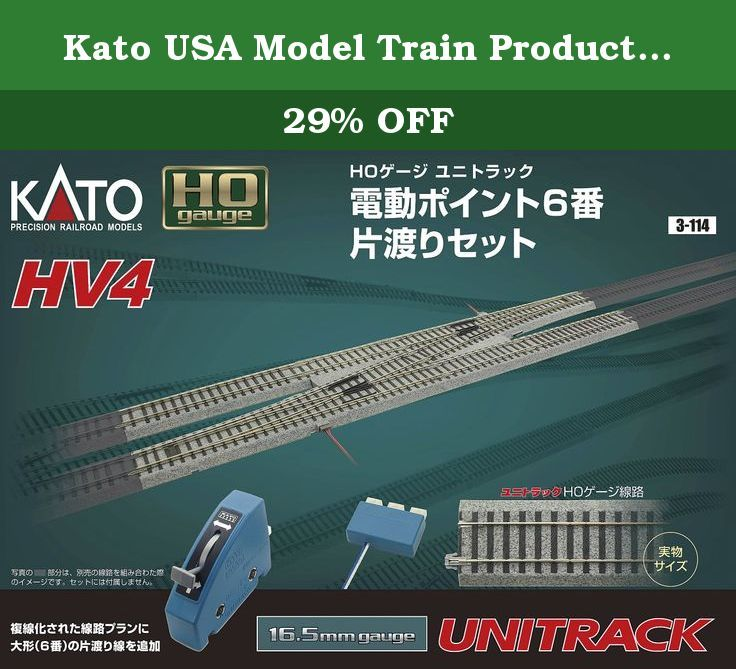 Kato USA Model Train Products HV4 UNITRACK Interchange Track Set with #6 Electric Turnouts. Manufacturer: KATO Art.-No. 7003114 EAN: 4949727524535 Gauge H0 1:87 Power system DC HV4 Interchange track set with #6 Electric Turnouts This track assortment provides a crossover space for transitioning between two parallel tracks using #6 electric turnouts. Includes the necessary track sections as well as a #24-827 3-way extension cord and a turnout control switch.