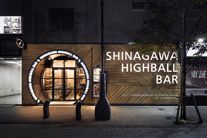 Shinagawa Highball Bar by DESIGN STUDIO CROW, Tokyo – Japan » Retail Design Blog More