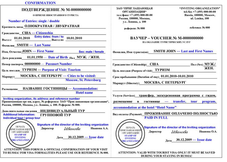8 besten russland visum & touristeneinladung bilder auf pinterest, Einladungen