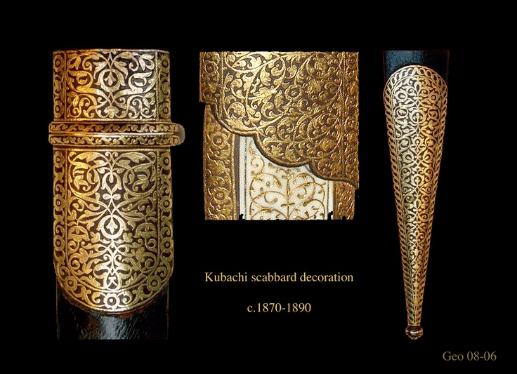 Kubachi silver and gold decoration my childhood memory for Armor decoration