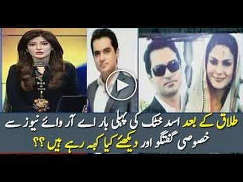 Exclusive Talk of Asad Khattak After His Divorce With Veena Malik  meera perposes derren sammy  sammy with shahid afidi's daughter's veena malik husband veena malik son veena malik and husband veena malik and her husband veena malik bollywood movies veena malik daughter veena malik exclusive veena malik interview veena malik latest veena malik latest interview veena malik new veena malik s wedding veena malik's husband veena malik talk show Pakistan News,DONATE YOUR CAR SACRAMENTO...