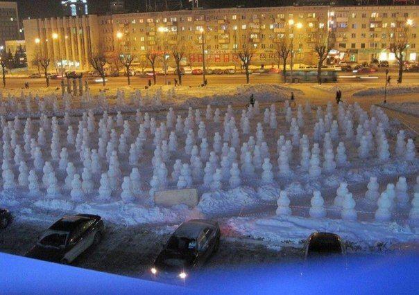 Я люблю Челябинск