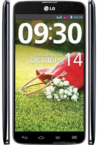 LG G Pro Lite Dual D686 Kdz Firmware (With images ...
