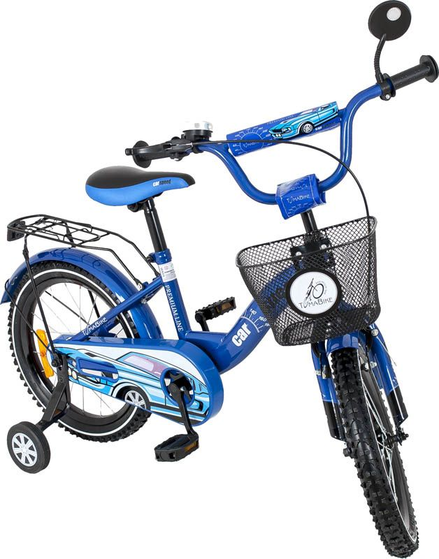 Wersja niebieska dla chłopców. Model z bagażnikiem i metalowym solidnym koszyczkiem.