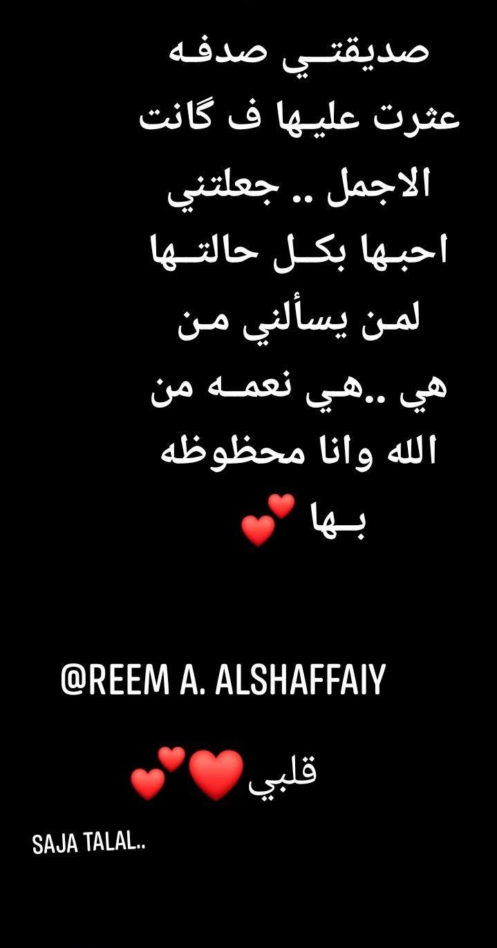 Pin By صمتي حكايہ On تصاميم Ramadan Quotes Beautiful Arabic Words Ramadan