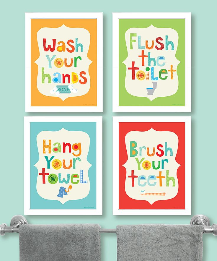 bathroom rules print set - Kid Prints