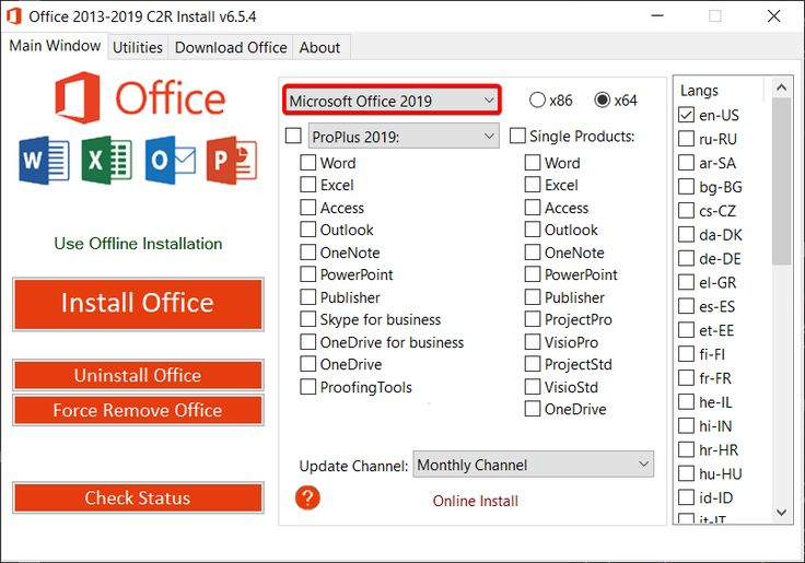 Microsoft Office 2019 Free Download Full Version Activate Life Time Microsoft Word Free Microsoft Office Microsoft